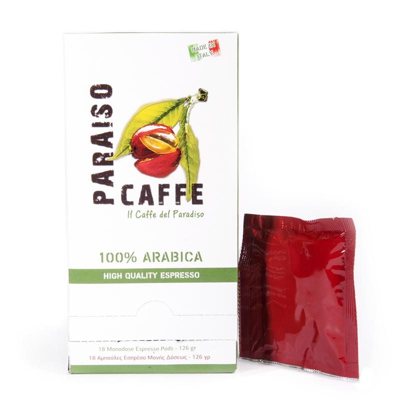 Caffe Paraiso Χάρτινες Αμπούλες Εσπρέσο